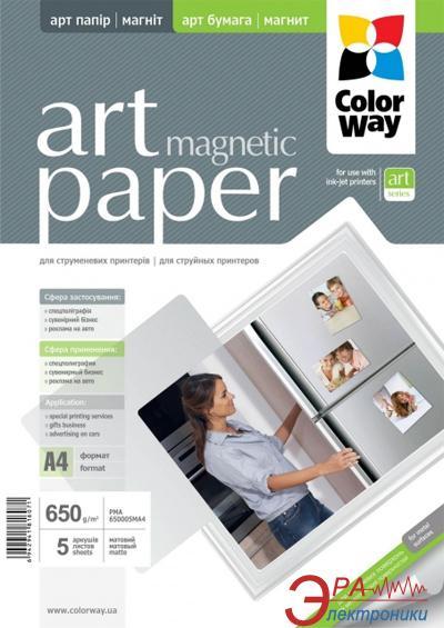 Бумага для фотопринтера ColorWay PМA650005MA4
