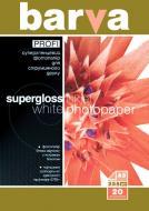 Бумага для фотопринтера BARVA (IP-R255-062)