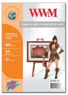 ������ ��� ������������ WWM (GL200.10)
