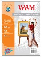Бумага для фотопринтера WWM (GC200.10)