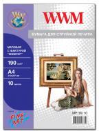 Бумага для фотопринтера WWM (MP190.10)
