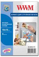 Бумага для фотопринтера WWM (M.MAG.F5)