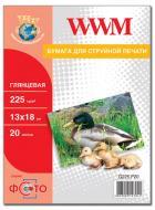 Бумага для фотопринтера WWM (G225.P20)