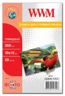 Бумага для фотопринтера WWM (G260N.F20)