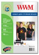 Бумага для фотопринтера WWM (TD175.10)