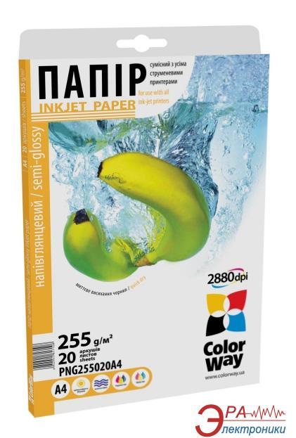 Бумага для фотопринтера ColorWay PNG255-20 (PNG255020A4)
