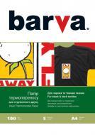 Бумага для фотопринтера BARVA (IP-T205-T01)