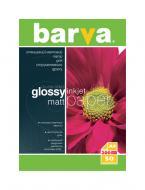 Бумага для фотопринтера BARVA (IP-D200-146)