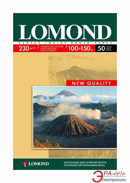 Бумага для фотопринтера Lomond (0102035)