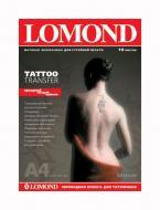Бумага для фотопринтера Lomond (2010440)
