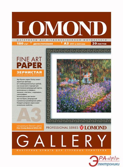 Бумага для фотопринтера Lomond (0912132)
