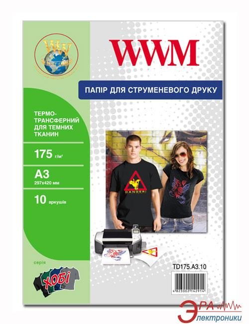 Бумага для фотопринтера WWM (TD175.A3.10)