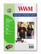 ������ ��� ������������ WWM (TD175.A3.10)