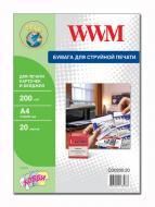 Бумага для фотопринтера WWM (CD0200.20)