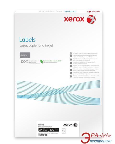 Бумага для фотопринтера Xerox 2UP A4 100л (003R97525)