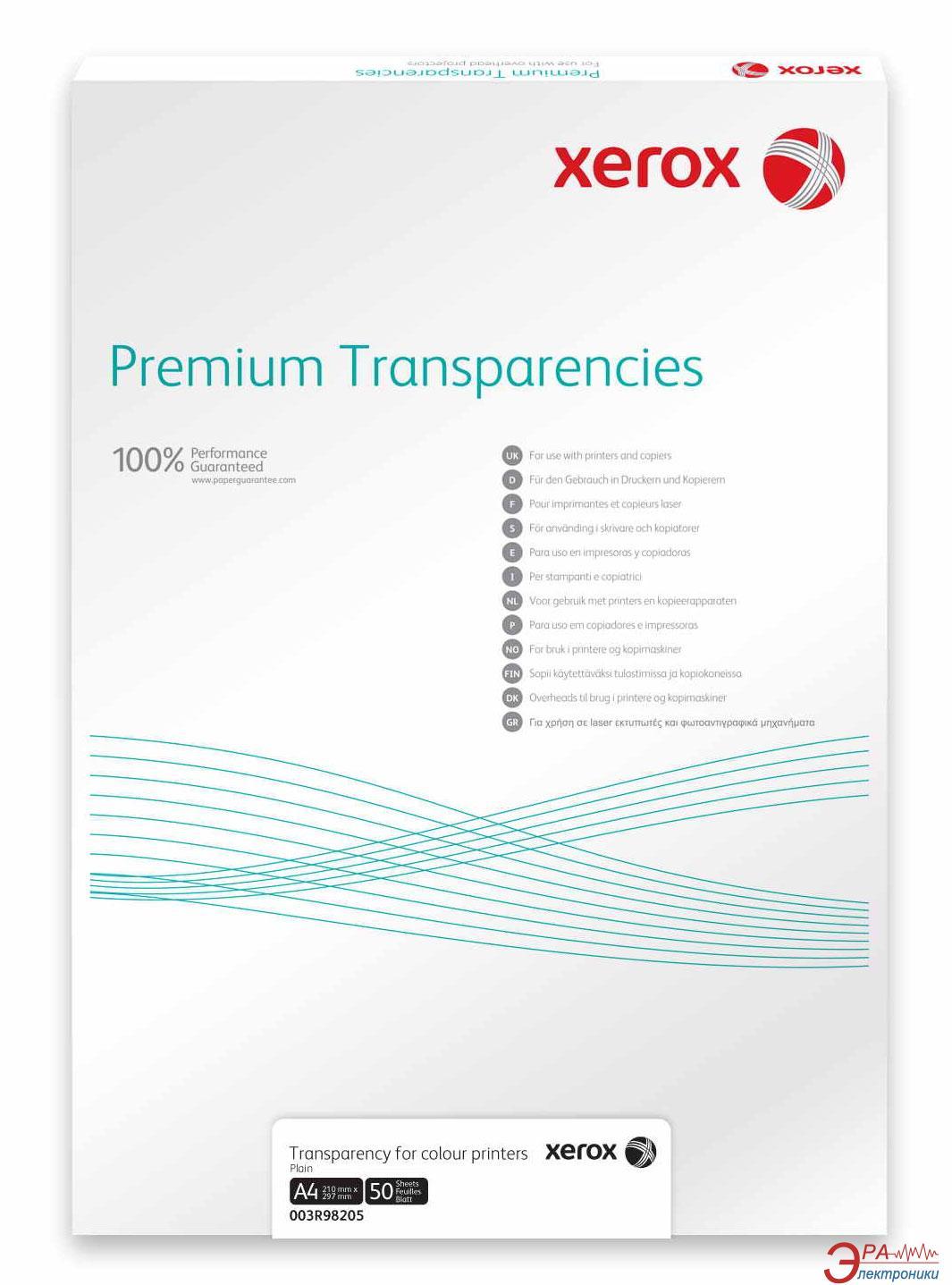 Пленка Xerox A3 100л. без подложки (003R98203)