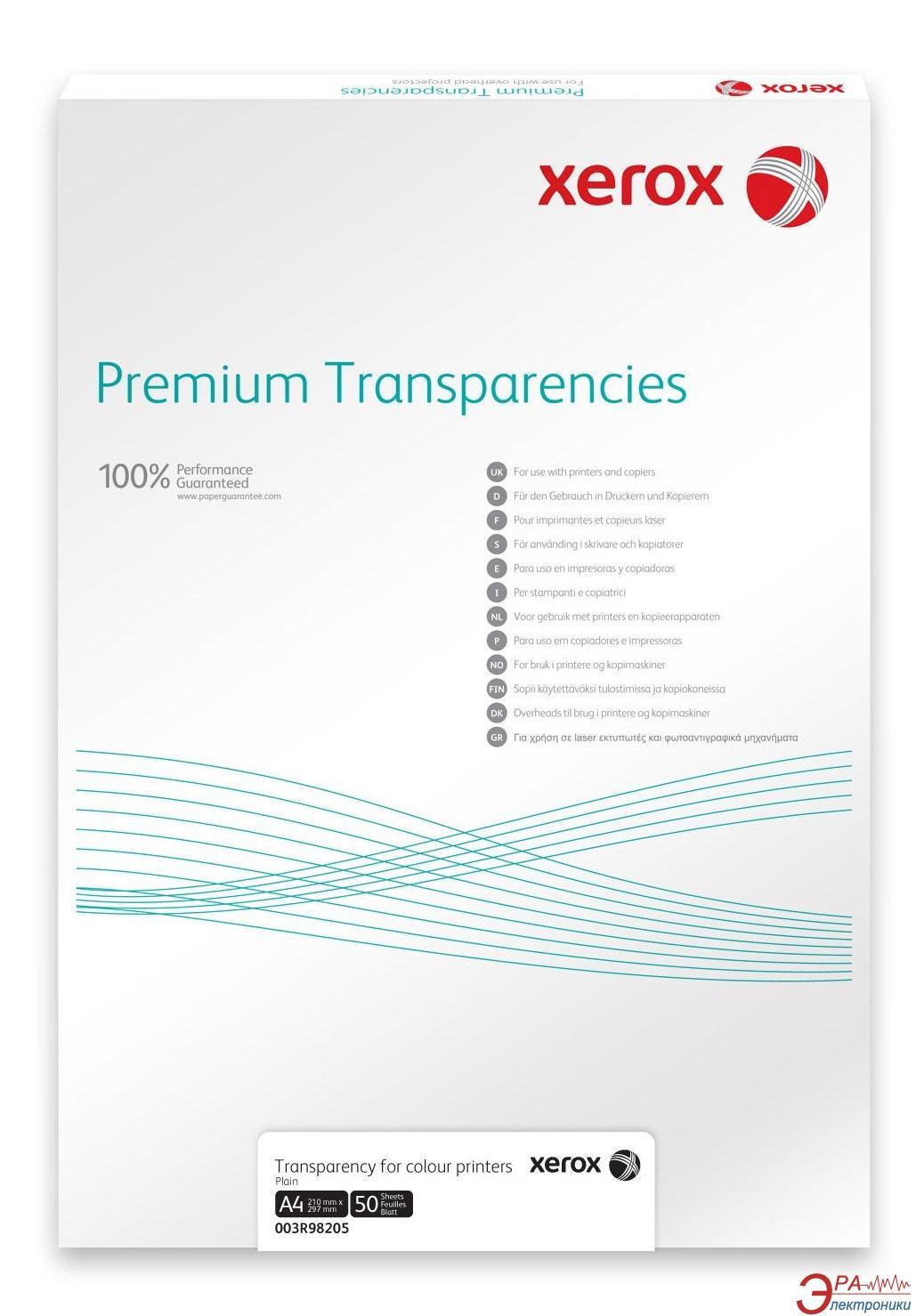 Пленка Xerox A4 100л. с напечатанной полосой (003R98204)
