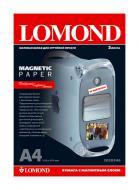 Бумага для фотопринтера Lomond (2020346)