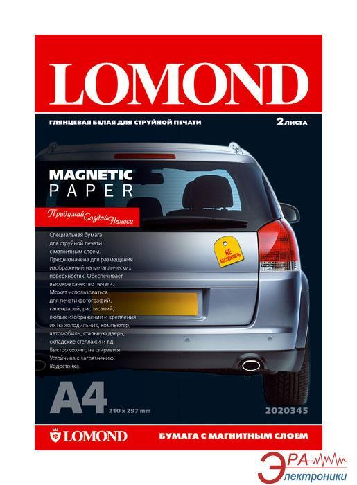Бумага для фотопринтера Lomond (2020345)