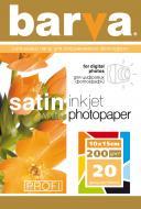 Бумага для фотопринтера BARVA (IP-V200-157)
