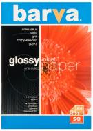 Бумага для фотопринтера BARVA (IP-С200-025)