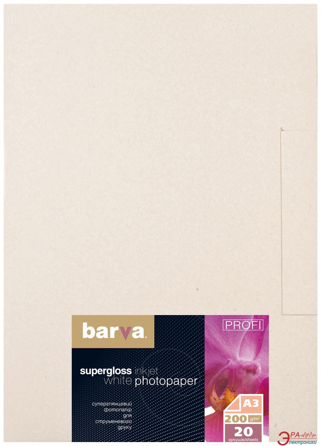 Бумага для фотопринтера BARVA (IP-R200-162)