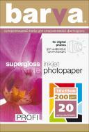 Бумага для фотопринтера BARVA (IP-R200-161)