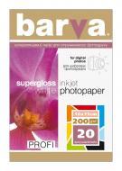 Бумага для фотопринтера BARVA (IP-R200-163)