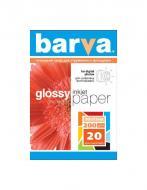 Бумага для фотопринтера BARVA (IP-С200-026)