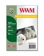 Бумага для фотопринтера WWM (PSG280.F50)