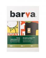 Бумага для фотопринтера BARVA A4 THERMOTRANSFER Black (IP-BAR-T205-075)