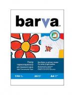 ������ ��� ������������ BARVA A4 THERMOTRANSFER White (IP-BAR-T200-074)