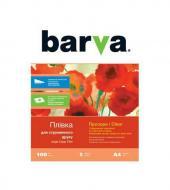 Пленка BARVA A4 (FILM-BAR-M110-T01)