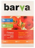 Пленка BARVA A4 (FILM-BAR-M110-042)