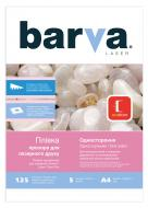 Пленка BARVA A4 Laser (LF-M200-T01)