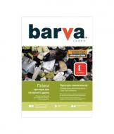 Пленка BARVA A4 Laser (LF-ML200-T01)