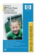 Бумага для фотопринтера HP 10x15cm Advanced Glossy Photo Paper 60л. (Q8693A)