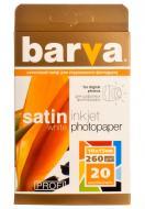 Бумага для фотопринтера BARVA 10x15 PROFI (IP-V260-168)