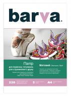 Бумага для фотопринтера BARVA A4 TATOO (IF-T100-T01)