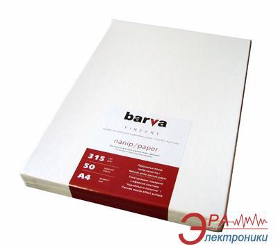 Бумага для фотопринтера BARVA A4 FINE ART (IP-ZD315-101)