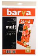 Бумага для фотопринтера BARVA A4 (IP-A230-204)