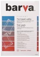 Бумага для фотопринтера BARVA A4 FINE ART TestPack (IP-BAR-COM6-T01)