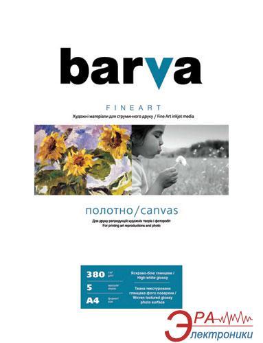 Бумага для фотопринтера BARVA A4 FINE ART (IC-XR20-T01)