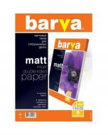 Бумага для фотопринтера BARVA A4 FINE ART (IP-BAR-FA-ZB190-T01)