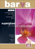 Бумага для принтера BARVA A4 PROFI (IP-BAR-P-R200-160)