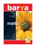 Бумага для фотопринтера BARVA A3 (IP-BAR-A090-003)
