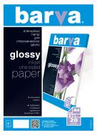 ������ ��� �������� BARVA A4 (IP-C230-171)