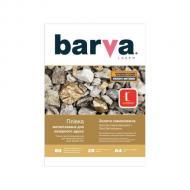 Пленка BARVA A4 Laser Gold (LF-NGL20-170)