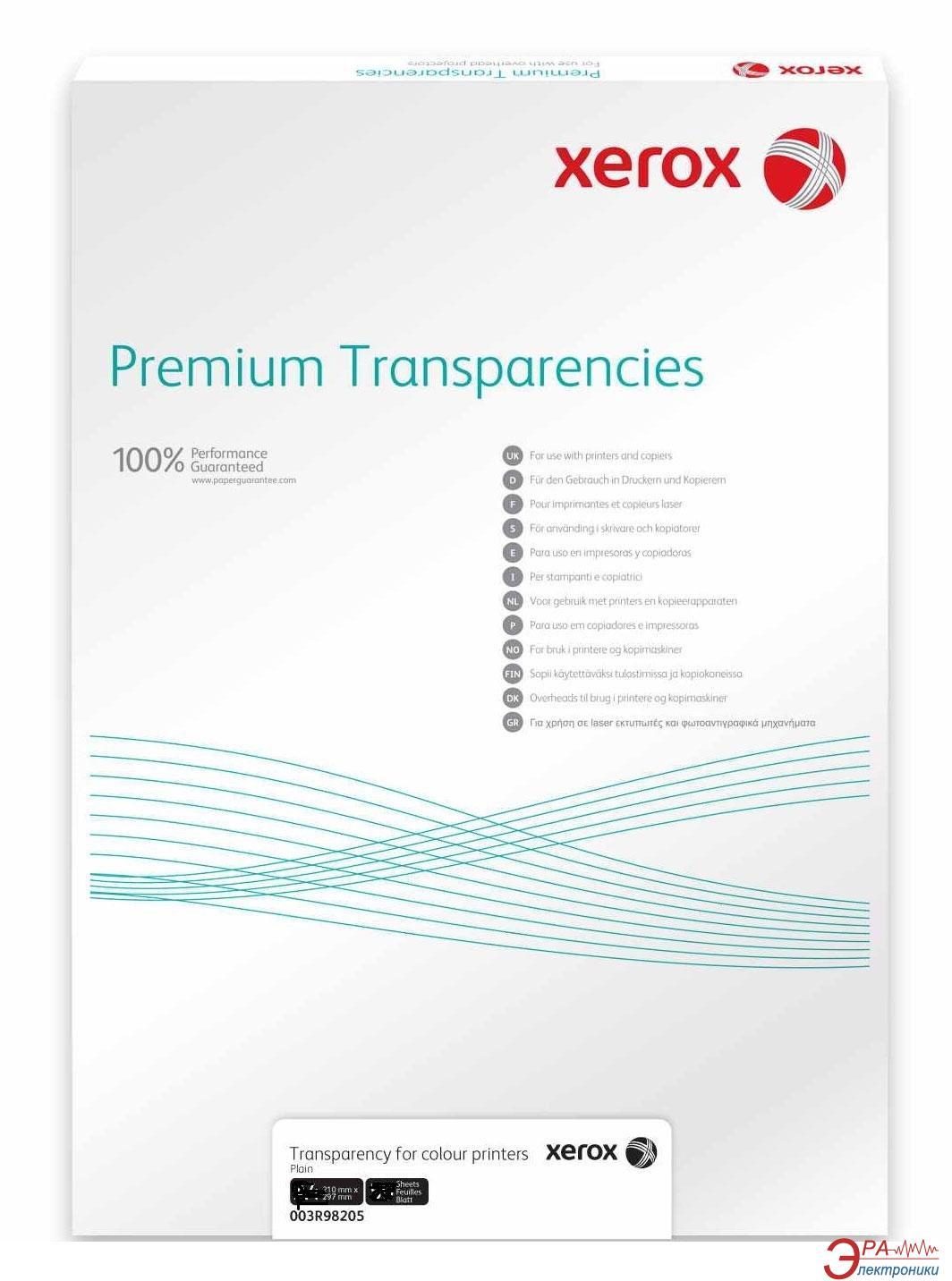 Пленка Xerox SRA3 200л. (003R98201)