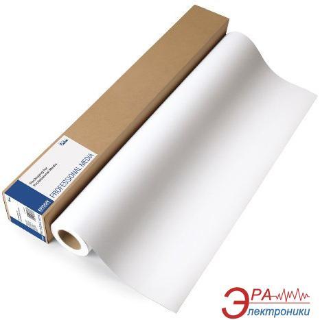 Бумага для плоттера Epson Doubleweight Matte Paper 64x25m (C13S042138)
